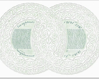 Papercut Ketubah: Thou Art Mine - Double Ring IV (Personalized) - I Am My Beloved's and My Beloved is Mine