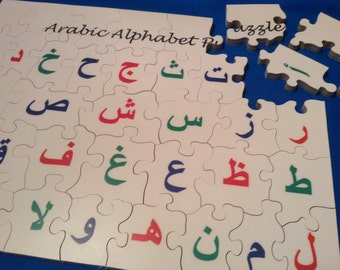 Arabic Alphabet Puzzle - Handcrafted wooden tray puzzle