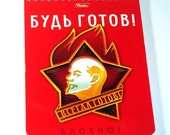 """Notepad with a red cover of the series """"Back in the USSR""""."""