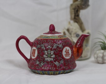 Red Chinese Miniature Teapot