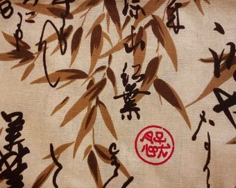 Bamboo and Chinese calligraphy, beige, 1/2 yard, pure cotton fabric