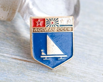 Sailing Boat Soviet Badge - Dosaaf Russian Pin - ДОСААФ cccp