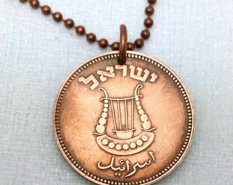 Israel coin necklace - four string lyre - coin jewelry - coin necklace - lyre - Jewish - music necklace - hebrew - arabic - Israel jewelry