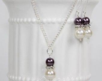 Bridesmaid Pearl Eggplant and Ivory Jewelry Set Pearl Necklace, Pearl Earrings, Bridesmaid Jewelry, Bridesmaid Gift, Wedding Jewelry