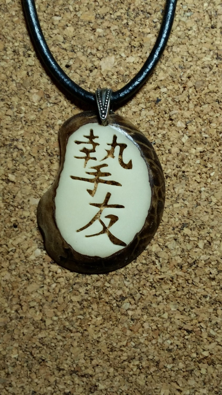 Chinese Necklace Symbols