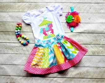 Carousel birthday outfit for girls. Carousel Horse birthday shirt with matching skirt and name. Size 2t 3t 4t 5 6 8 10 12 carnival outfit.