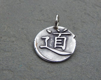 Tao Chinese Symbol Wax Seal Charm, Dao, wax seal jewelry, the way, path of existence, enlightenment, spiritual perfection, Tao necklace