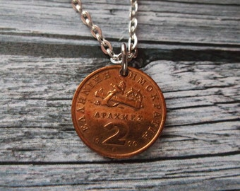 Greece Copper Coin Pendant - Greek Coin Jewelry Necklace 1990 Greece Coin Pendant