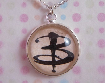 "Buffy The Vampire Slayer ""B"" Necklace"