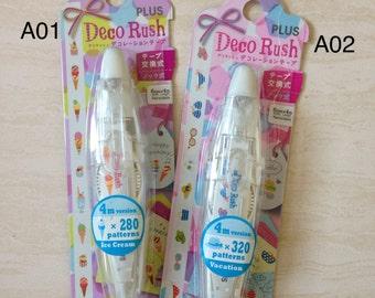 PLUS Decoration Tape Deco Rush - 2014 Summer Edition