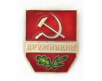 Druzhinnik, Police helper badge, Soviet Vintage metal collectible pin, Made in USSR