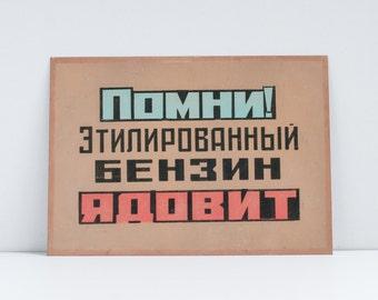 Vintage metal sign - Soviet industrial sign - Metal sign -  Soviet vintage - Made in USSR