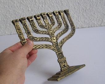 Vintage Israel Jewish Judaica, Karshi Large Brass Hanukkah Lamp Menorah 800gr
