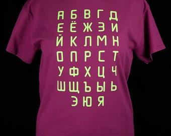 Russian Alphabet T-Shirt: Light Green On Berry Free Shipping