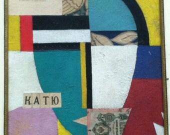 20s Russian Painting, Free US shipping, Katio Katia, Hidden Behind Fake Wall, Avant-Garde Art, Constructivist Painting, Abstract Geometrical
