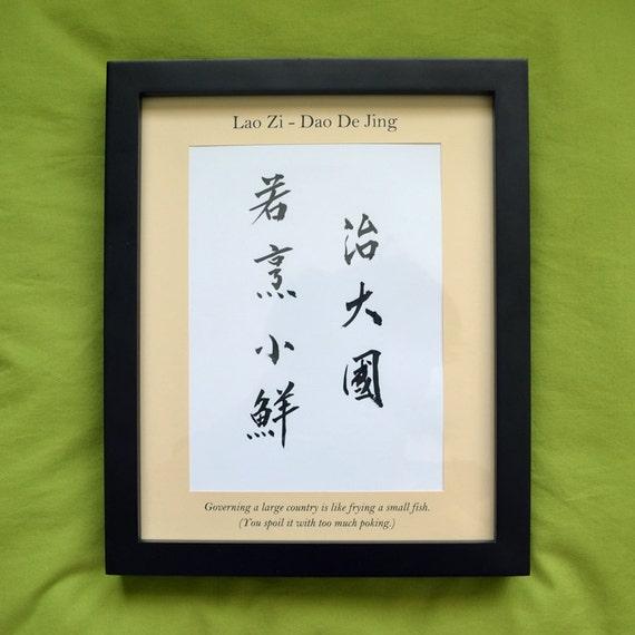 chinese philosophy dao de jing