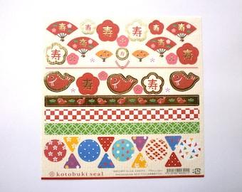Japanese Stickers  Traditional Japanese Symbols  Chiyogamii  Celebration  (S66)
