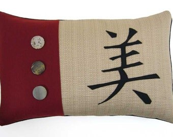 Kanji Beauty Decorative Pillow 12 x 18 inches
