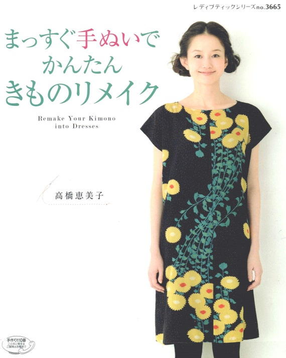 Kimono dress patterns japanese craft book easy sewing remake