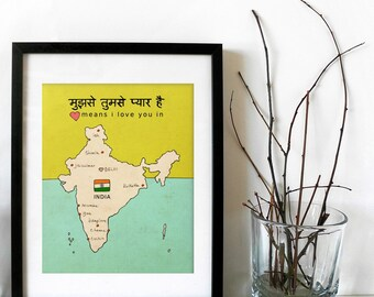 I Love You in India // Map, Chart, Typographic Print, Nursery Art, Travel Theme, Asia, Map Illustration, Digital Print, Kids Room, Kids Art