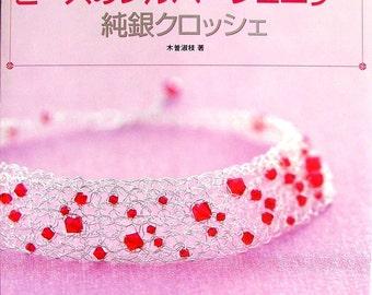 Jewelry tutorials. Bead Diy. Crochet wire Jewelry Patterns and tutorials PDF