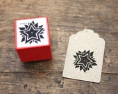 Christmas Star Rubber Stamp