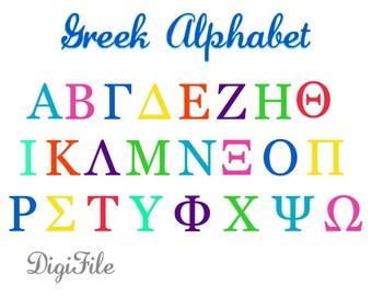 Entwined Vine Monogram Alphabet SVG DXF EPS For Cricut