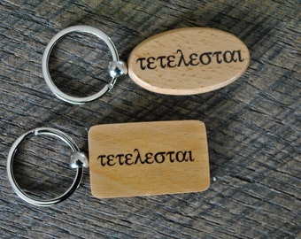 Tetelestai (In Greek) Wood Key Chain