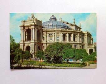 Vintage Postcard, Odessa, State Academic Opera and Ballet Theatre, Ukraine 1975