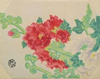 "Ukiyoe, Original Sōsaku-hanga, Woodblock print, antique, Kotozuka Eiichi, ""Hollyhock"""
