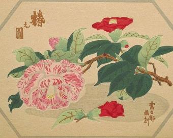 "Ukiyoe, Original Sōsaku-hanga, Woodblock print, antique, Tomikichiro Tokuriki, ""Camellia japonica"""