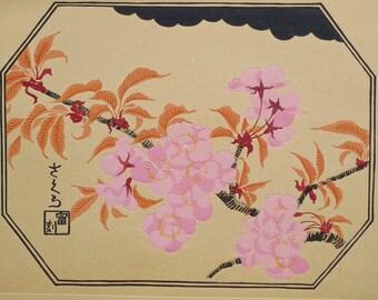 "Ukiyoe, Original Sōsaku-hanga, Woodblock print, antique, Tomikichiro Tokuriki, ""Cherry blossoms"""