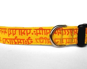 Hindi spiritual script dog collar/ Peace Indian Dog Collar/ saffron yellow collar/ Nylon Webbing pet collar