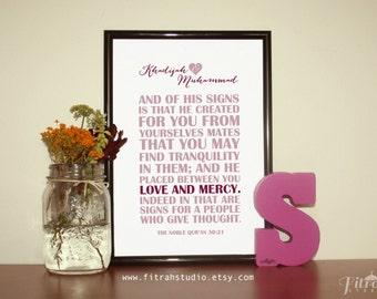 Custom Wedding Print - Islamic Wedding, Islamic Art, Islamic Print, Islamic quote, Islamic Wedding Gift