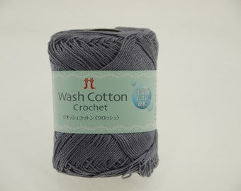 Hamanaka Wash Cotton Crochet Yarn Color 111 (Purple)