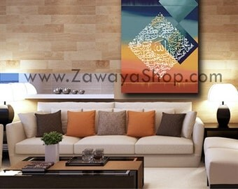 Contemporary painting art print Arabic calligraphy wall decorating prints on canvas or poster