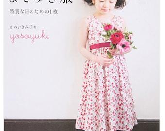 Yosoyuki Girls Dress -  Japanese Craft Book