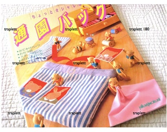 Japanese Craft Book Sewing Bento Bags, School Bags and Totes, Backpacks and more
