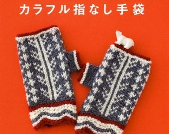 Colorful Knit Fingerless Gloves - Japanese Craft Book MM