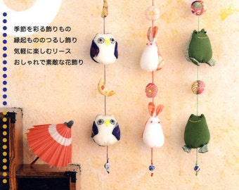 Traditional Japanese Cute MOBILE BOOK - Japanese Craft Book