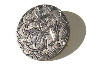 Antique Love Token Brooch Monogram B Silver 1864 Queen Victoria Gothic Florin Coin Pin