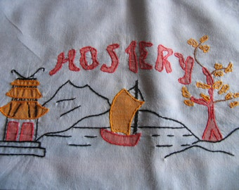 Vintage Embroidered and Appliqued Hosiery Bag, Japanese theme, pagoda, sailboat, tree