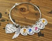 Personalized Bangle Bracelet, I Carry You in My Heart Bracelet - Silver Bangle Charm Bracelet - Name Bracelet