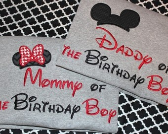 Mom and Dad of the Birthday boy- Disney trip or child's birthday party- Mickey birthday