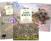 Chinese Edition OUT-Of-Print Japanese Crochet Craft Pattern Book 180 Tatting Lace Shuttle 3-IN-1 Special Collection