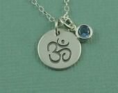 Gemstone Om Necklace - sterling silver necklace - om jewelry - yoga necklace - birthstone necklace - om symbol necklace
