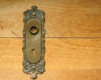 Vintage Ornate Door Plate with Skeleton Key Hole