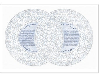 Ketubah: Thou Art Mine - Double Ring III - I Am My Beloved's and My Beloved Is Mine