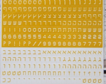 yellow dymo hebrew Scrapbooking stickers letters of the alphabet vinyl stickers  for scrapbooking ,cards and gift wrapping