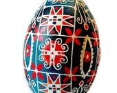 Ukrainian egg, pysanka, navy blue, egg, goose egg, stars, decoration